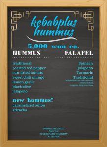 kebabplus-hummus