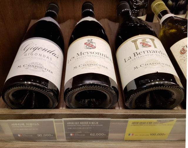 wine-2017-01-25