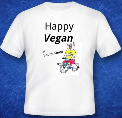 Happy Vegan - mock up - Cutesy Piggy