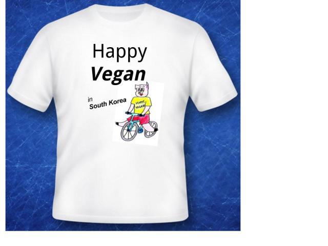 Happy Vegan - mock up - Cutesy Piggy