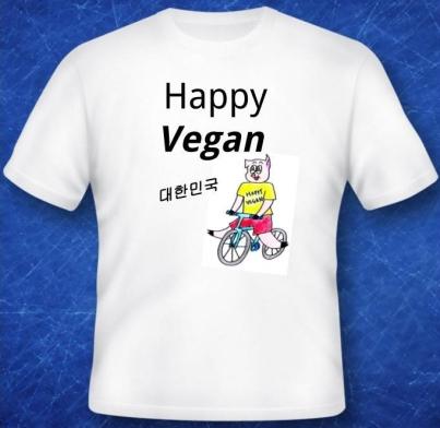 Happy Vegan_ Piggy mock up - Korean