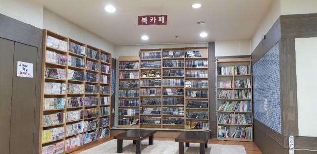 sauna library
