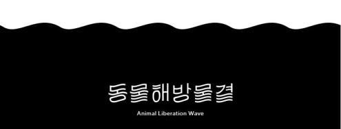 ALW banner